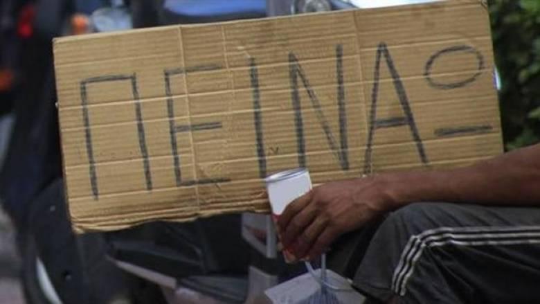 Στα ύψη φτώχεια, πείνα και ανισότητα στην Ελλάδα