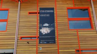 «Στην Επιφάνεια»: Έκθεση με ευρήματα από την ανασκαφή του μετρό στον Πειραιά