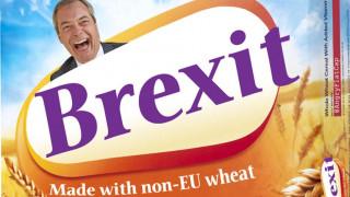 Aποτελέσματα Brexit: Τα πιο αστεία memes στα social media των Βρετανών