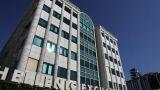 Με απώλειες 13,4% έκλεισε το Χρηματιστήριο Αθηνών