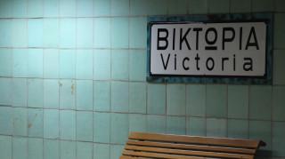 Άντρας ανασύρθηκε νεκρός από τις ράγες του ηλεκτρικού στη Βικτώρια