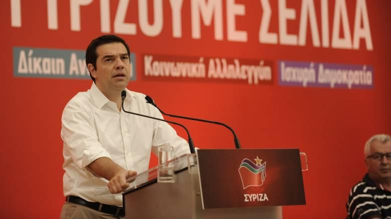 Τσίπρας: Η ΕΕ χρειάζεται επειγόντως ένα νέο όραμα