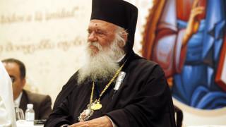 Πανορθόδοξη: Ναι στην πρόταση της Εκκλησίας της Ελλάδος για τις σχέσεις με τους άλλους Χριστιανούς