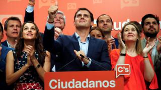Απορρίπτουν κυβέρνηση με πρωθυπουργό Ραχόι Σοσιαλιστές και Ciudadanos