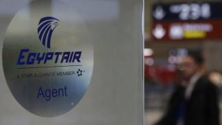 EgyptAir: Έρευνα για ανθρωποκτονία εξ αμελείας