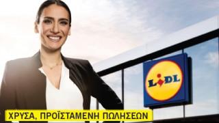 Lidl: «Oι συνεργάτες μας πρωταγωνιστές στη νέα μας καμπάνια»