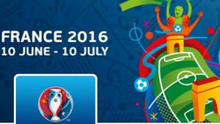 EURO 2016: τα πρωτοσέλιδα του Ευρωπαϊκού Τύπου