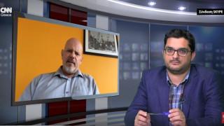 Μιχάλης Κοσμίδης: Η Βρετανία στη νέα εποχή