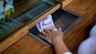 Foreign Office: «Ίσως δεν θα μπορείτε να ανταλλάσσετε στερλίνες σε ευρώ στην Ελλάδα»