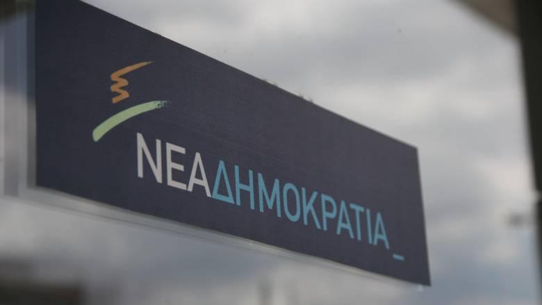 ΝΔ κατά ΣΥΡΙΖΑ για την off shore στο μετοχολόγιο της Αυγής