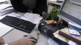 ΓΓΔΕ: Online παρακολούθηση και είσπραξη οφειλών