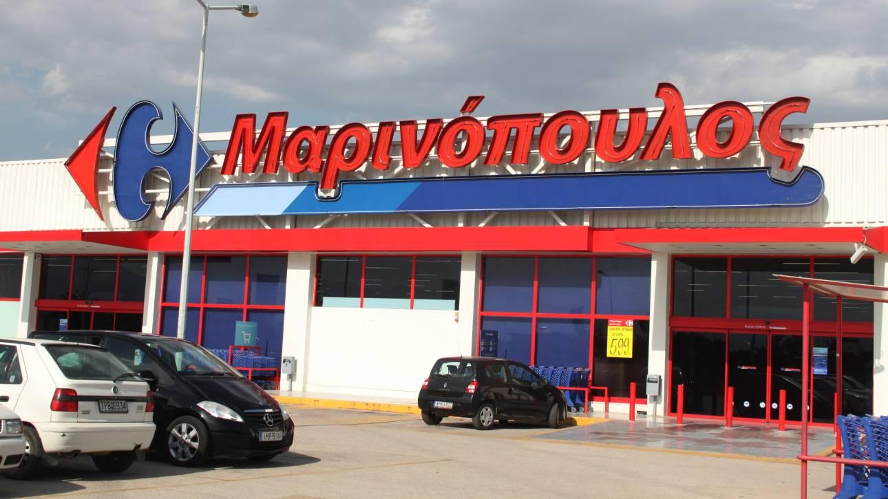 Στα 1,81 δισ. ευρώ τα ανοίγματα του ομίλου Μαρινόπουλου