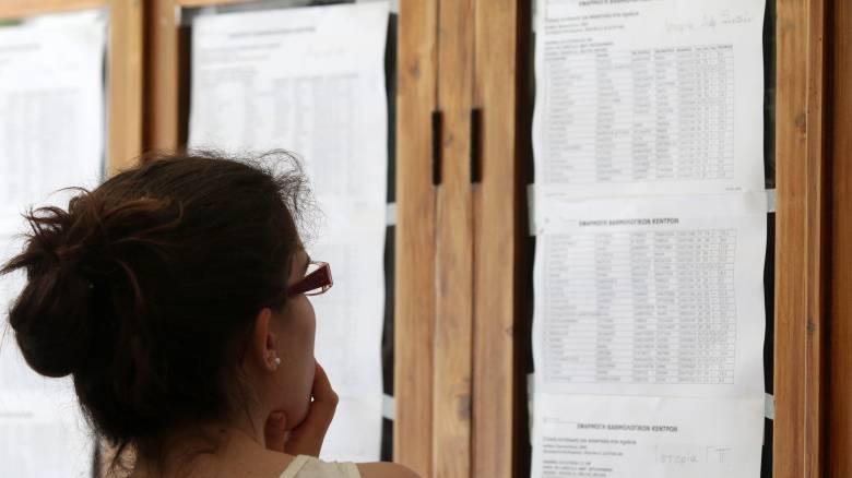 Πανελλήνιες 2016: Ποιες σχολές ανεβαίνουν - Ποιες πέφτουν