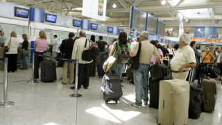 Περιήγηση εικονικής πραγματικότητας στο αεροδρόμιο Αθηνών