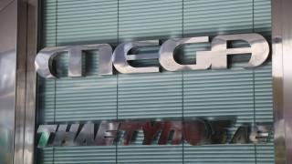 MEGA: Στάσεις εργασίας στο κεντρικό δελτίο μέχρι να πληρωθούν αποφάσισαν οι δημοσιογράφοι