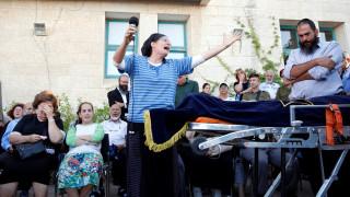 Η Γαλλία εκφράζει τη βαθιά της ανησυχία για τα βίαια επεισόδια στη Δυτική Όχθη