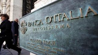 Η Ευρωπαϊκή Επιτροπή ενέκρινε το σχέδιο της Ιταλίας για την ρευστότητα των τραπεζών
