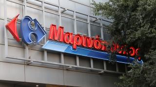 """Ικανοποίηση του ομίλου """"Μαρινόπουλος"""" για τη δικαστική απόφαση"""