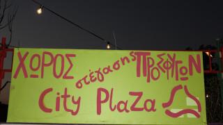 Άνοιξε η αυλαία του 19ου Αντιρατσιστικού Φεστιβάλ στην Αθήνα