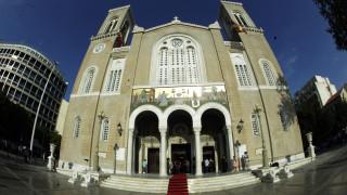 H επαναλειτουργία της Μητρόπολης Αθηνών