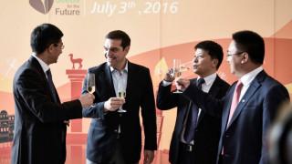Tσίπρας από Πεκίνο: Για πρώτη φορά η Ελλάδα επενδύει σοβαρά στην Πληροφορική (pics& aud)