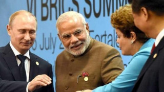 Αύριο η πρώτη διάσκεψη της ομάδας BRICS για την εξοικονόμηση ενέργειας