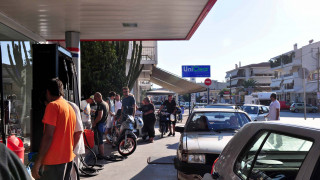 ΟΒΕ: Διάτρητο και αποσπασματικό το σύστημα ελέγχων στην αγορά καυσίμων