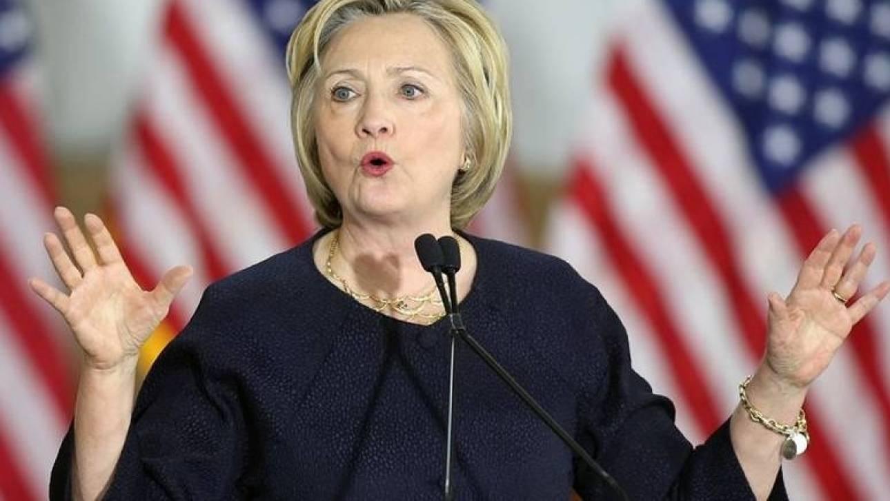 «Στη φόρα» τα email της Χίλαρι Κλίντον από το Wikileaks