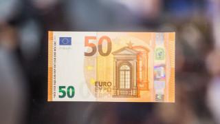 «Αποκαλυπτήρια» για το νέο χαρτονόμισμα των 50 ευρώ