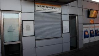 Χωρίς Μετρό-Ηλεκτρικό-Προαστιακό η Αθήνα σήμερα