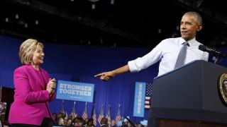 Στο πλευρό της Χίλαρι ο Ομπάμα