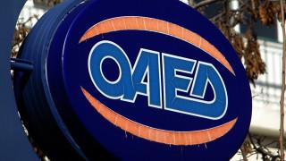 ΟΑΕΔ: Από αύριο μέχρι και τις 14/07 οι αιτήσεις για πρόσληψη εκπαιδευτικού προσωπικού
