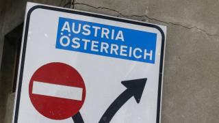 Aυστρία: Καταδίκη 48χρονου για εγκλήματα πολέμου στη Βοσνία