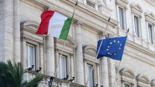 «Ανοικτή πληγή» για την ευρωζώνη οι ιταλικές τράπεζες