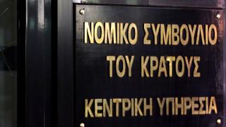 Πρόστιμο 10.000 ευρώ για την κακοδιαχείριση σχολαζουσών κληρονομιών