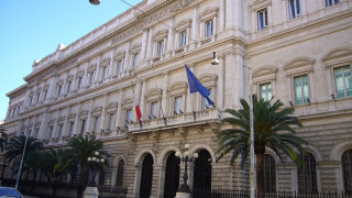 Κρατικό χρήμα για τη διάσωση των ιταλικών τραπεζών