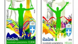 Κυκλοφόρησαν τα συλλεκτικά γραμματόσημα των Ολυμπιακών Αγώνων του Ρίο