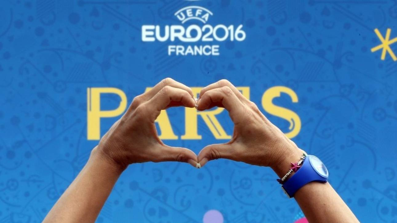 EURO 2016: Πορτογαλία και Γαλλία μονομαχούν απόψε για το τρόπαιο
