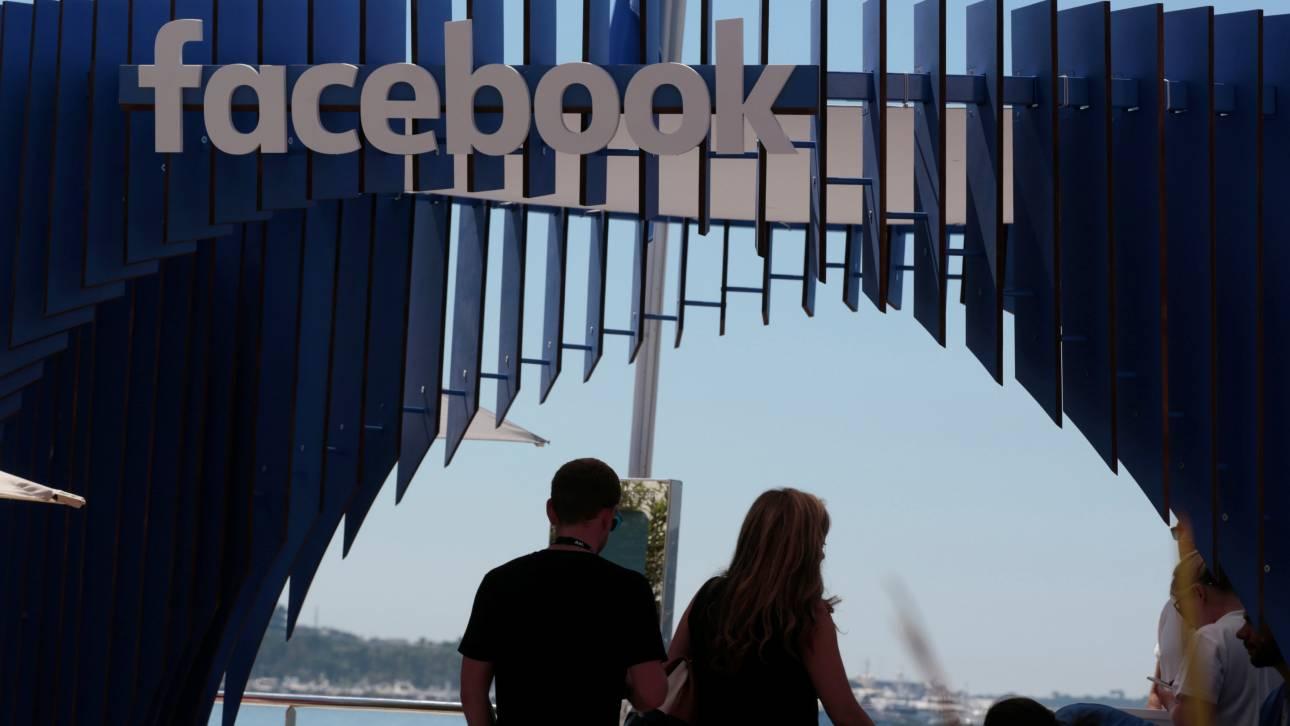Το Messenger του Facebook αλλάζει - Tι είναι το Secret Conversations