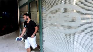 ΟΑΕΔ: Ξεκινούν οι αιτήσεις για τα νέα προγράμματα κοινωφελούς εργασίας