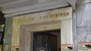 ΓΓΔΕ: Αναδιάρθρωση χρεών μεγάλων οφειλετών