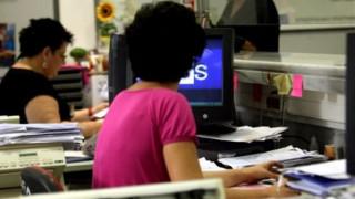 Ταλαιπωρία για 3.000 φορολογουμένους λόγω «αρρυθμίας» στο Taxisnet