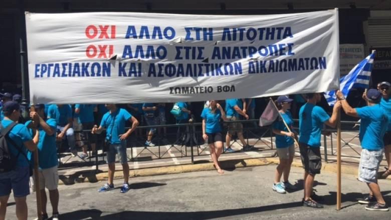 Διαμαρτυρία των εργαζομένων στα λιπάσματα της Νέας Καρβάλης Καβάλας