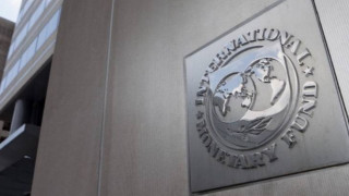 Bloomberg: Το ΔΝΤ ζητά τη λήψη μέτρων για την εξυγίανση των ιταλικών τραπεζών