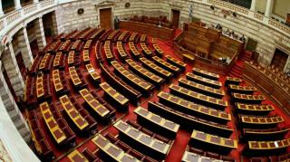 «Μίνι» - φορολογικό κατέθεσε η Κυβέρνηση στη Βουλή