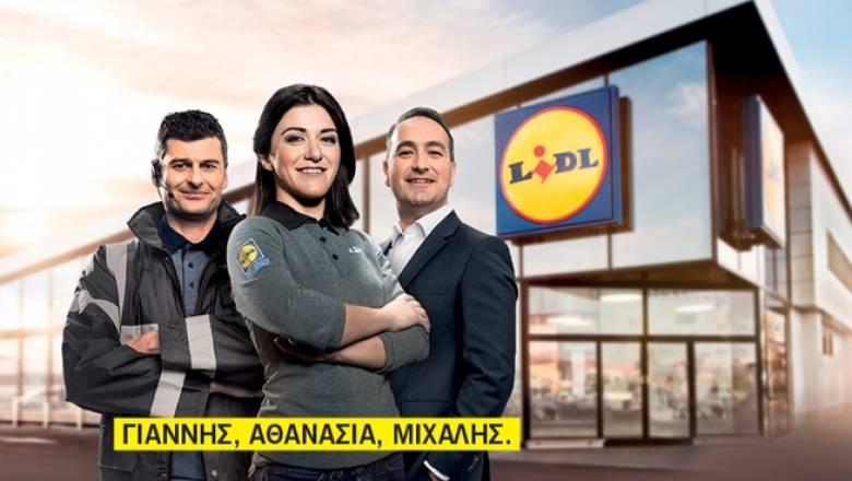 Oι συνεργάτες της Lidl πρωταγωνιστές στη νέα της καμπάνια