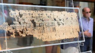 Έκθεση με τους αρχαιότερους παπύρους της Αιγύπτου