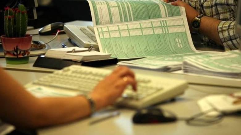 Ρεκόρ ο ρυθμός υποβολής των φορολογικών δηλώσεων, λέει το ΥΠΟΙΚ