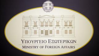 ΥΠΕΞ: Τηλέφωνα και email για πληροφορίες σχετικά με Έλληνες στη Νίκαια