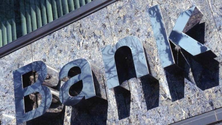 Τράπεζες: Σε 30 μήνες καλούνται να καλύψουν ανοίγματά 41 δισ. ευρώ